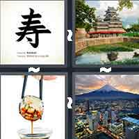 4 Pics 1 Word level 5-3 8 Letters