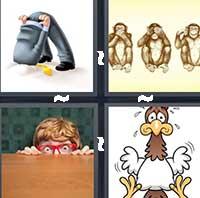 4 Pics 1 Word level 1205
